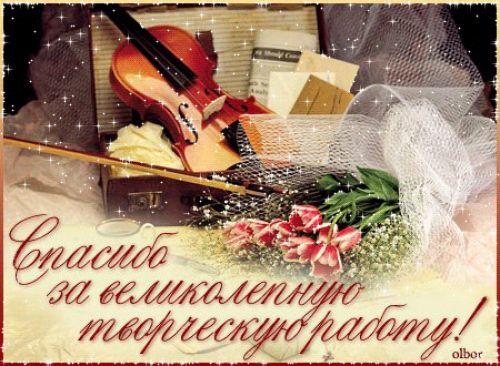 http://www.tvoyakniga.ru/images/forum_uploads/01_201509180632.jpg