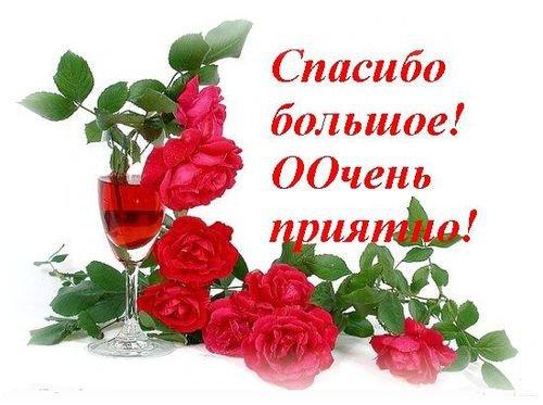 http://www.tvoyakniga.ru/images/forum_uploads/1588634_201502031744.jpg