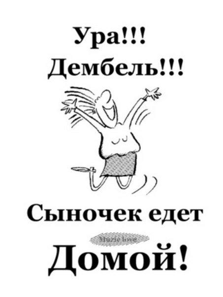 http://www.tvoyakniga.ru/images/forum_uploads/a90d9e73d50e_201603241100.jpg