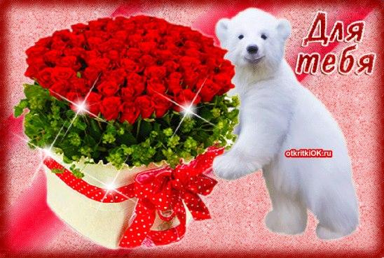 Красивый букет цветов открытка