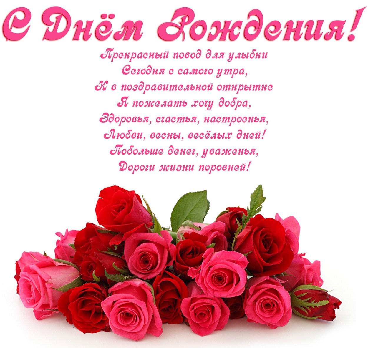 Поздравления с днм рожденья на вы